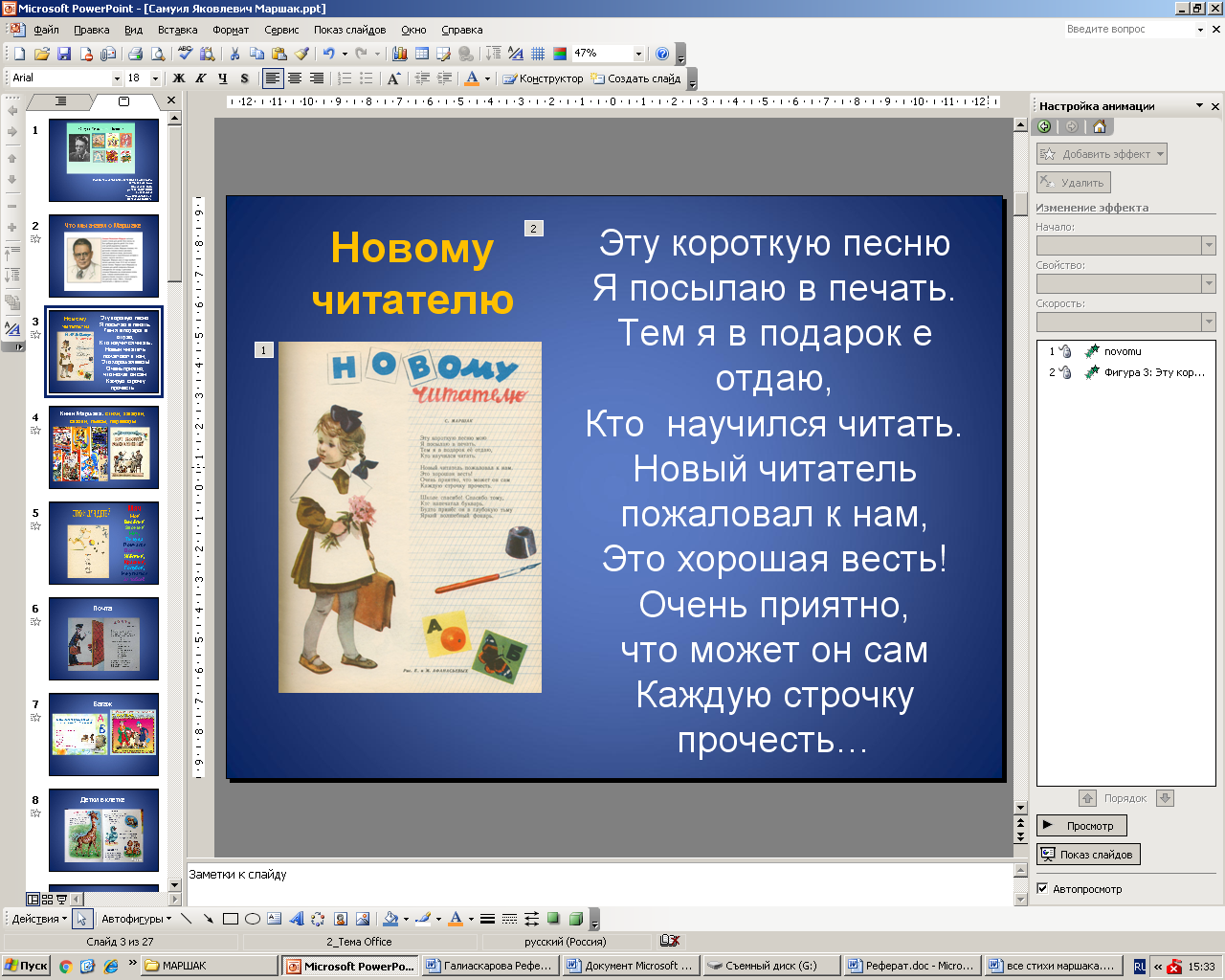 hello_html_1c0991cc.png
