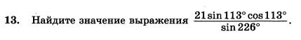 hello_html_m3c805f55.png