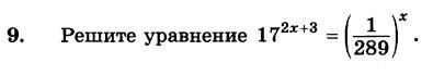 hello_html_m51d190e.png