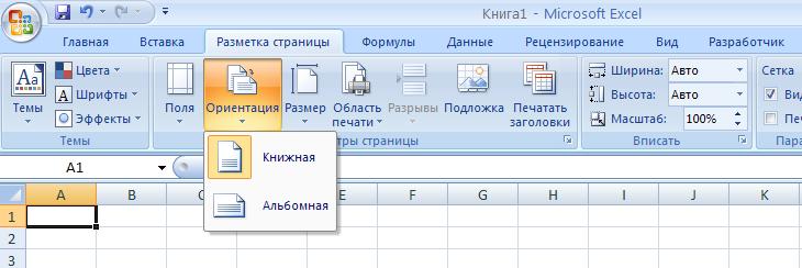 hello_html_2c6eb9b6.png