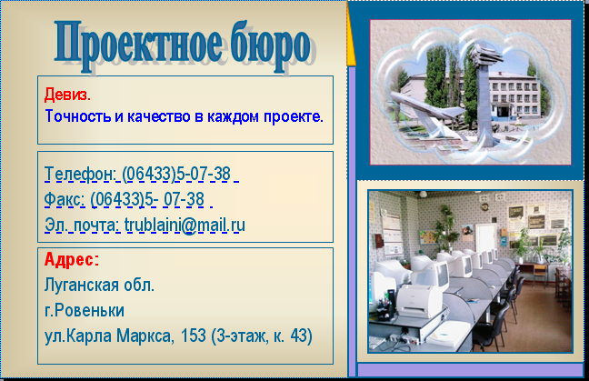 hello_html_m3a61f49d.png