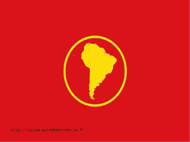 Территория 17 840 000 км² Население 387 489 196 (2011) чел. Плотность 21,4 ч...