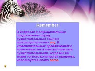 Remember! В вопросах и отрицательных предложениях перед существительным обыч