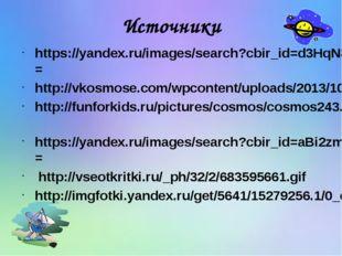 Источники https://yandex.ru/images/search?cbir_id=d3HqN8f28YK3oc390FT8g&rpt=i