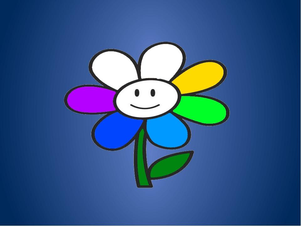 Цветик семицветик цветы по оптовым, дендробиумом синим фото
