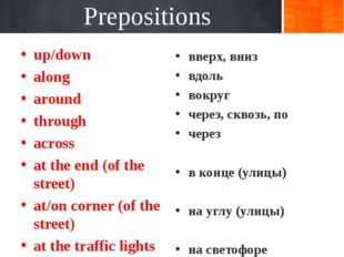 Prepositions up/down along around through across at the end (of the street) a