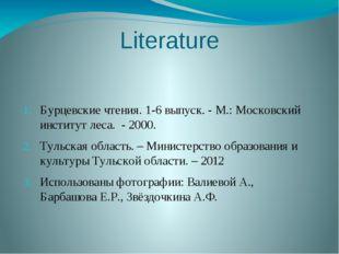 Literature Бурцевские чтения. 1-6 выпуск. - М.: Московский институт леса. - 2