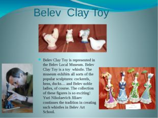 Belev Clay Toy Belev Clay Toy is represented in the Belev Local Museum. Bele