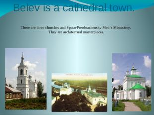 Belev is a cathedral town. There are three churches and Spaso-Preobrazhensky