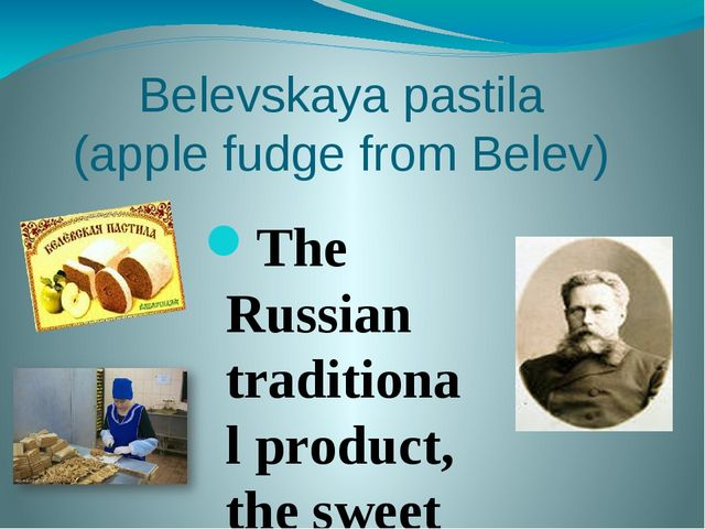 Belevskaya pastila (apple fudge from Belev) The Russian traditional product,...