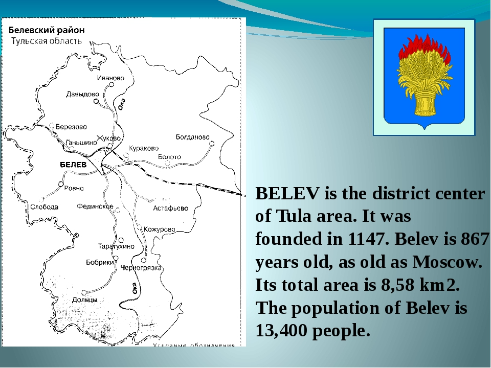 BELEV is the district center of Tula area. It was founded in 1147. Belev is...