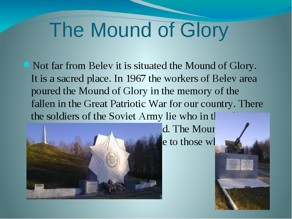 The Mound of Glory Not far from Belev it is situated the Mound of Glory. It i...