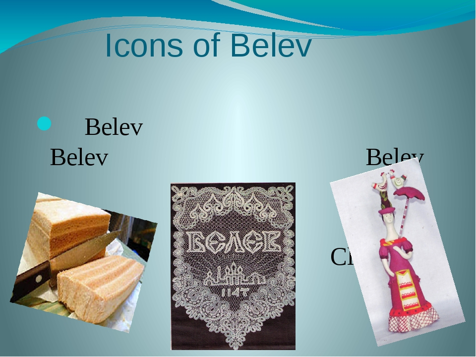 Icons of Belev Belev Belev Belev Pastila Lace Clay Toy