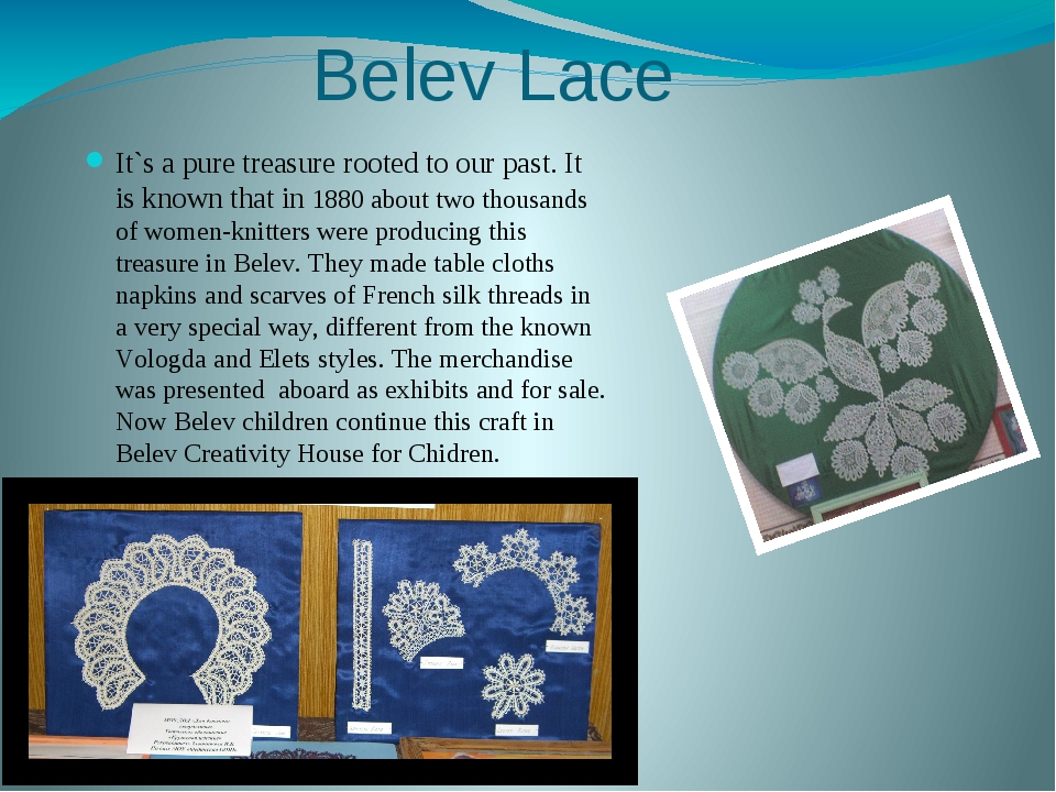 Belev Lace It`s a pure treasure rooted to our past. It is known that in 1880...