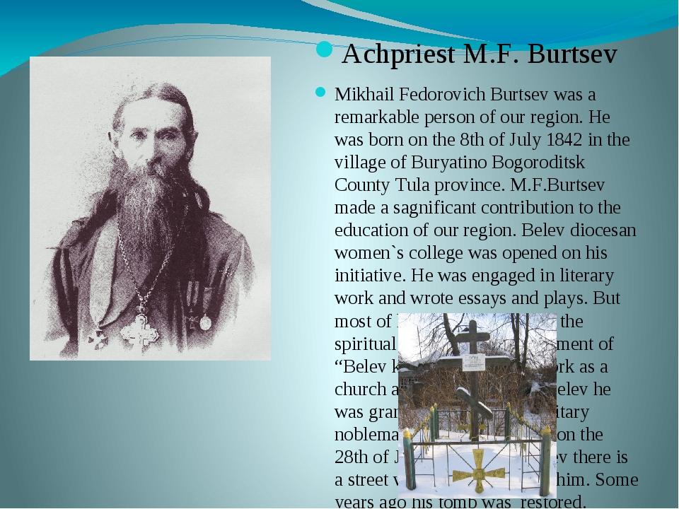 Achpriest M.F. Burtsev Mikhail Fedorovich Burtsev was a remarkable person of...