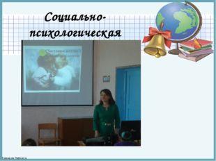 Сотрудничество с родителями Организация совместных праздников Проведение спор