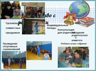 Работа с библиотеками FokinaLida.75@mail.ru