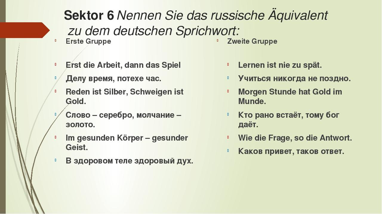 Sektor 6 Nennen Sie das russische Äquivalent zu dem deutschen Sprichwort: Ers...