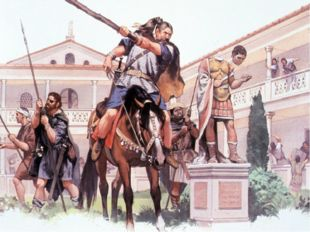 Падение Западной Римской империи В 410 году готы захватили Рим. Вечный город