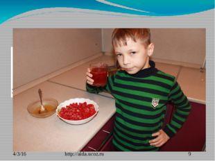 Применение в кулинарии http://aida.ucoz.ru