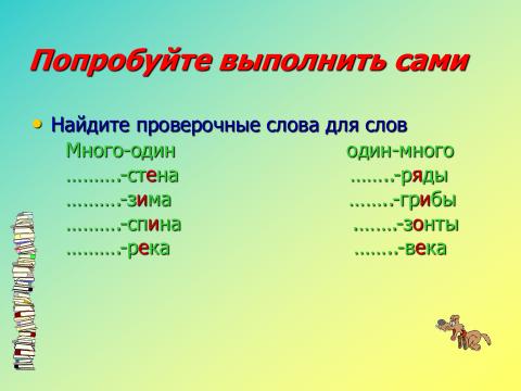 hello_html_2beb9c5b.png