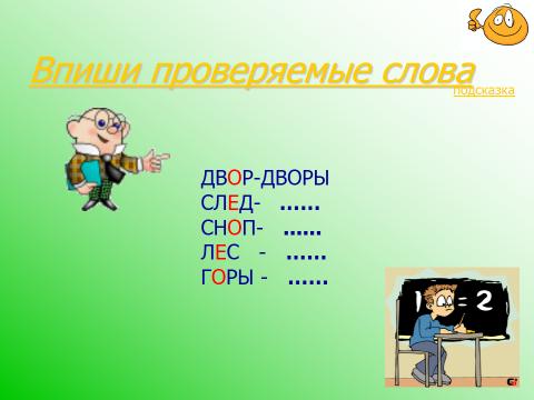 hello_html_31a10da8.png
