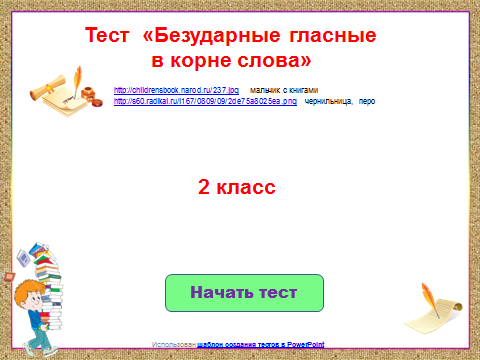 hello_html_4d7709.png