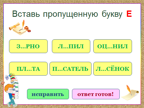 hello_html_m17d76a0f.png