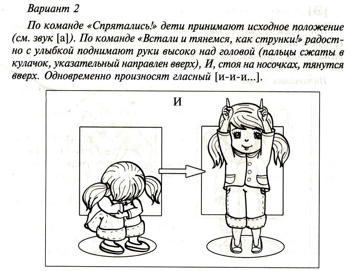 картинки для фонетических упражнений куст усыпан