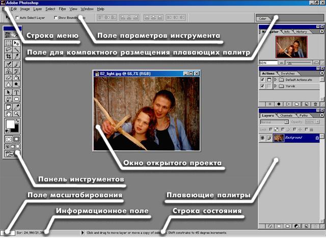 hello_html_2bee9cd7.jpg