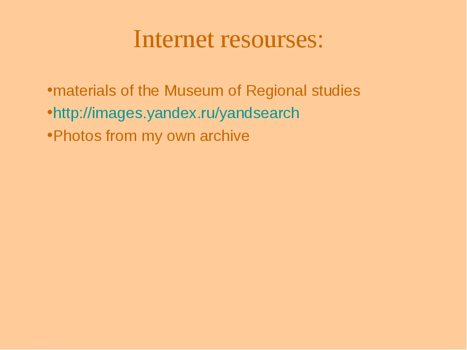 Internet resourses: materials of the Museum of Regional studies http://image...