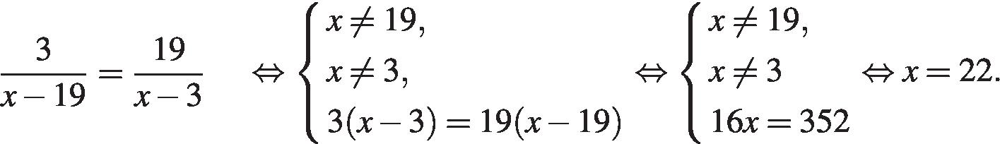 математика 9 класс вариант ма90704 ответы 2015