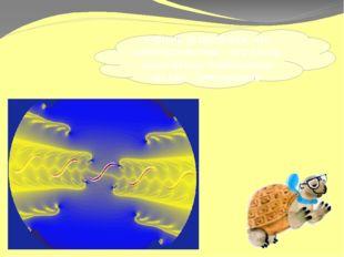 Учёные установили, что электричество – это поток мельчайших заряженных частиц
