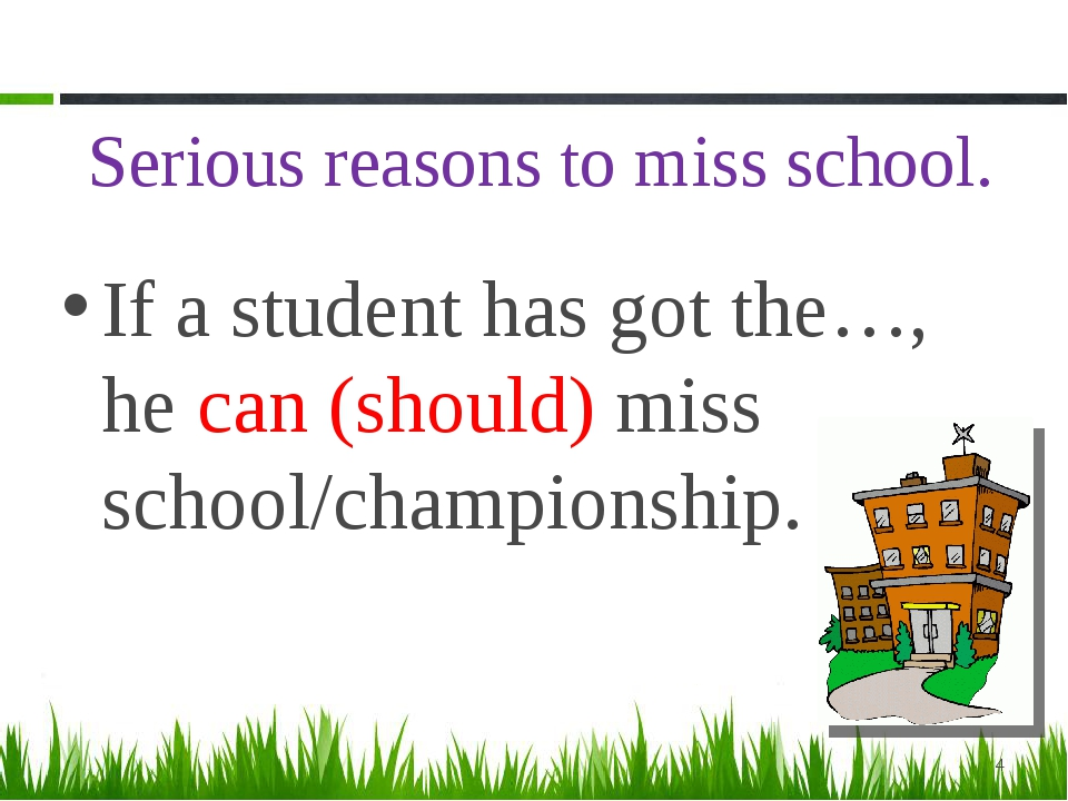 Serious reasons to miss school. If a student has got the…, he can (should) mi...
