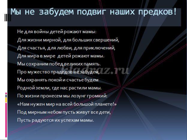 hello_html_52c176ee.jpg