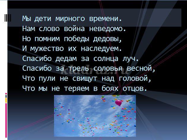 hello_html_53636c54.jpg