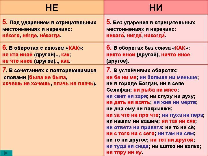 hello_html_m53c2cdcf.jpg