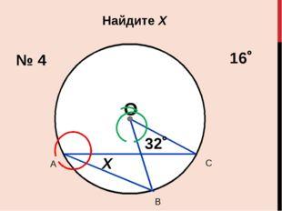 Домашнее задание: Повторить теоретический материал вопросы 1 – 10; Выучить во