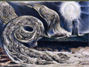 На картине изображен второй круг ада, где находятся души великих любовников: