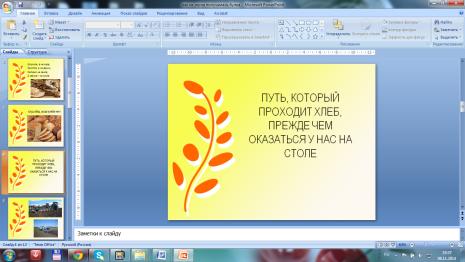 hello_html_11e15eb7.png
