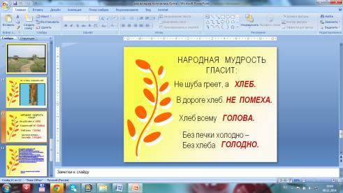 hello_html_4da494d3.png