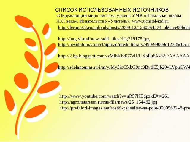 http://fermer02.ru/uploads/posts/2009-12/1260954274_ab0ace90bda6.jpg http://i...