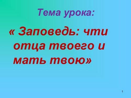 hello_html_7f751390.jpg