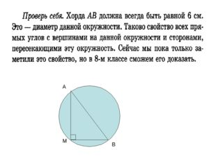 М А В