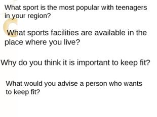 What sports facilities are available in the place where you live? What sport