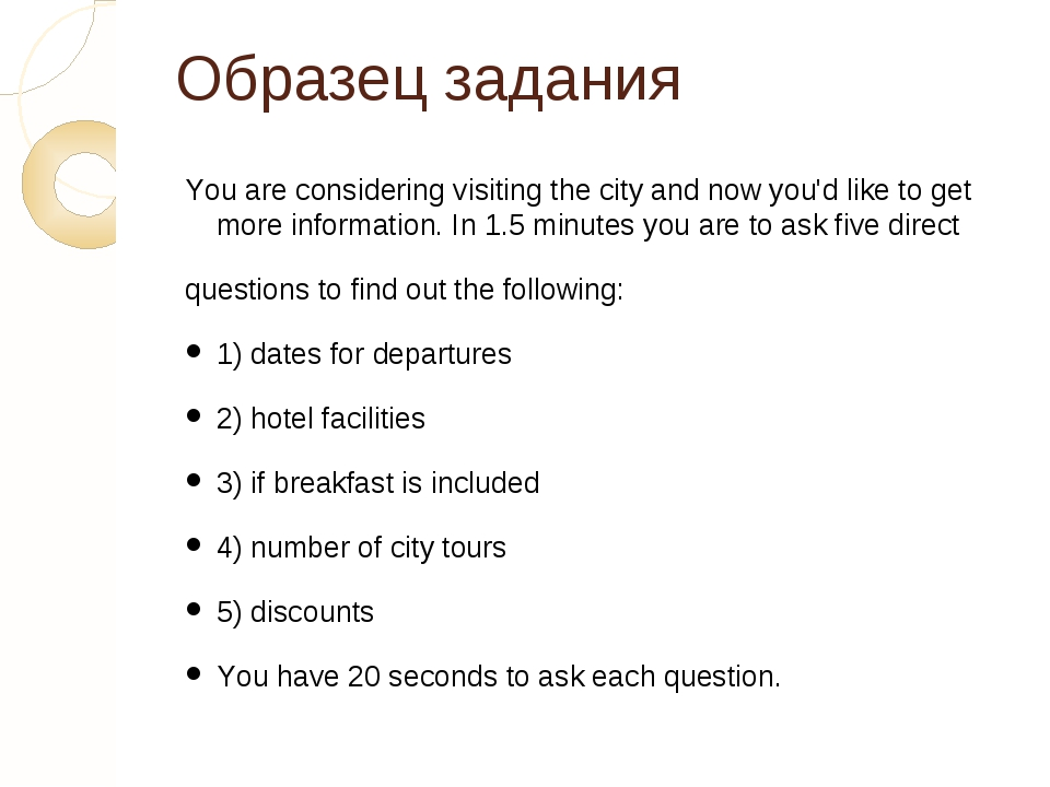 Образец задания You are considering visiting the city and now you'd like to g...