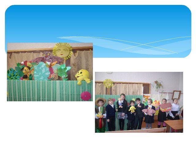 «Колобок» Ререпертуарпертуар кукольного театра