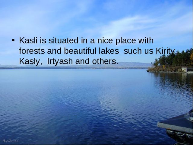 Kasli is situated in a nice place with forests and beautiful lakes such us Ki...