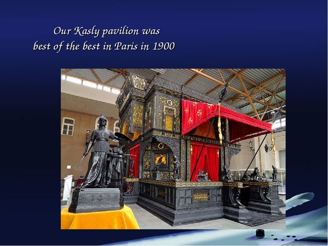 Our Kasly pavilion was best of the best in Paris in 1900