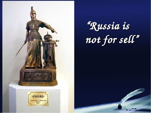 """Russia is not for sell"""